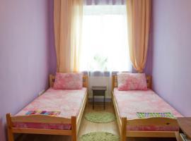 Molodezhny Business-Hostel, Minsk