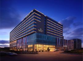 Unkai Hotel, Guangzhou