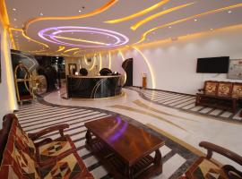 Alathriyah Hotel Suites, Al Janādirīyah