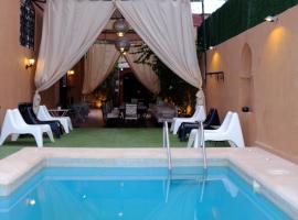 Dar Mezouar, Marrakech