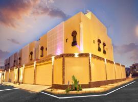 Lavender Inn 2 Hotel Villas, Riyadh