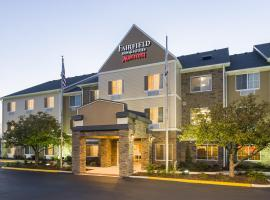 Fairfield Inn and Suites by Marriott Chicago Naperville/Aurora, Naperville