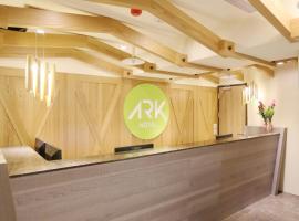 Ark Hotel - Changan
