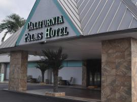 California Palms Hotel and Suites, Austintown