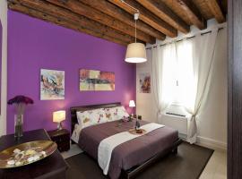 Appartamenti Sofia & Marilyn, Castelfranco Vêneto