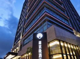 Hotel Intrendy, Taishan