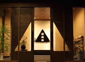TOYOTA Shirakawa-Go Eco-Institute, Shirakawa