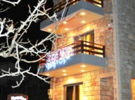 Paramythenio Guesthouse