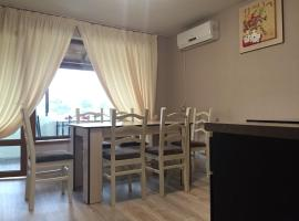 Bora Apartment, Sandanski