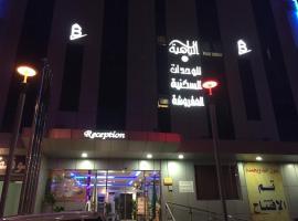 Corner Bahia, Riyadh