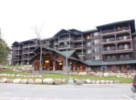 Hampton Inn & Suites Lake Placid, Lake Placid
