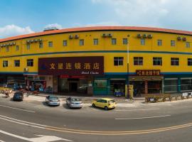 Wenxing Chain Hotel Jiahe, Guangzhou