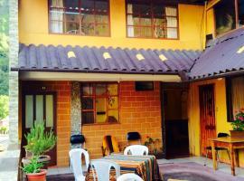 Hostal Carolina, Baños