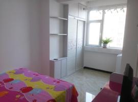 shuiyunxuan Service Apartment, Zibo