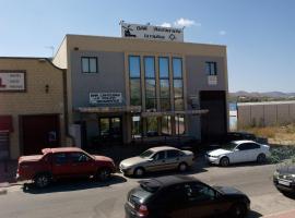 Hostal la Molina, Alora