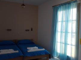 Medsun Guest House, Naxos Chora