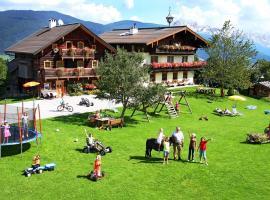 Kinder-Bauernhof Ederbauer, Flachau