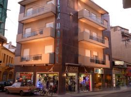 Alex Hotel, Trípolis