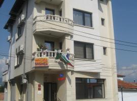 Hotel Mishel, Kocherinovo