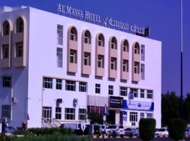 Almassa Hotel, Al Buraymī