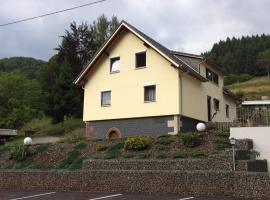 Ferienwohnungen Talblick, Kirnbach