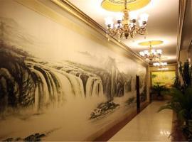 Dalian Tianyuan Hotel, Jinzhou