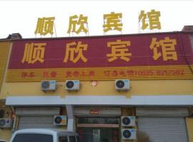 Liaocheng Shunxin Hotel, Liaocheng