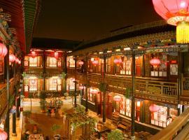 Pingyao Cheng Jia Inn-Haizi Street, Pingyao