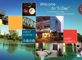 U Dee Room and Coffee, Kanchanaburi City