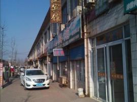 Hongye Inn, Qihe