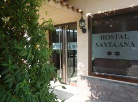 Hostal Santa Ana, San Jose de la Rinconada