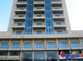 Boutique Hotel, Beirut