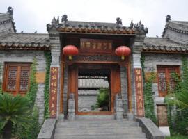 Qininn Zaozhuang Marco Polo Branch, Zhaozhuang