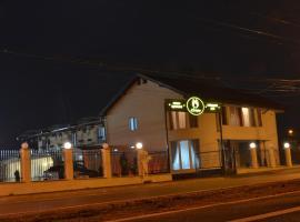 Pensiunea Restaurant Anima, Baia Mare