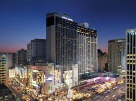 Lotte Hotel Seoul, Seul