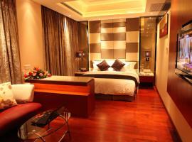 Guangzhou Cedar Hotel, Guangzhou
