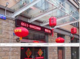 Dongcheng Oasis Inn, Zhenjiang