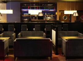 Hotel Afrodyta Business & Spa, Radziejowice