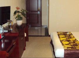 Xichang Donghao Business Hotel