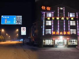 Hengdian Holiday Boutique Apartment, Dongyang