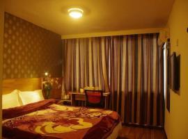 Duoda Business Inn, Tongling