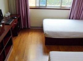 Jinguizu Guesthouse