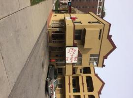 Red Maple Inn by The Falls, Niagara Falls