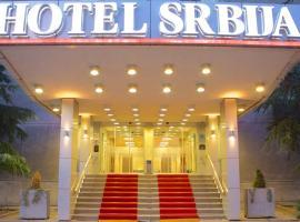 Hotel Srbija, Belgrad
