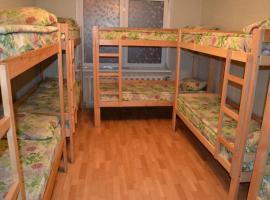 Hostel Druzhba Narodov, Kiew