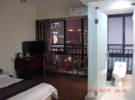 Chongqing Nanbin Yunrui Apartment, Chongqing