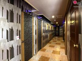 Goodstay 3D Cinema Motel, Chuncheon