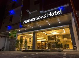 Hamersons Hotel, Cebu City