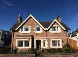 Atherstone Guest House, Inverness