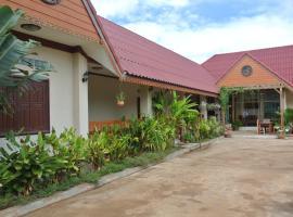 Airport Resort, Pakse